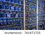 bitcoin cryptocurrency mining... | Shutterstock . vector #761471725