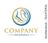 foot and ankle logo vector | Shutterstock .eps vector #761472931