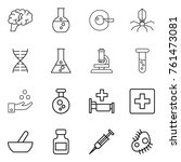 thin line icon set   brain ... | Shutterstock .eps vector #761473081