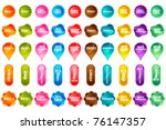 illustration of set of various... | Shutterstock .eps vector #76147357