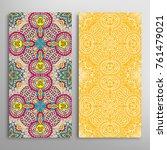 vertical seamless patterns set  ...   Shutterstock .eps vector #761479021