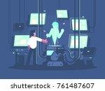 newest technologies of... | Shutterstock .eps vector #761487607