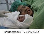 newborn baby in the hospital ... | Shutterstock . vector #761494615