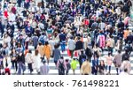 asian people are across the... | Shutterstock . vector #761498221