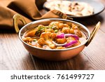 Small photo of Aloo Gobi mutter is a famous Indian curry dish with potatoes and cauliflower and green peas, selective focus