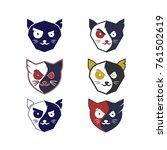 cat icon logo | Shutterstock .eps vector #761502619
