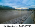 view of the mae khong river in... | Shutterstock . vector #761508745