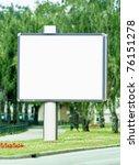 blank ad billboard on a street | Shutterstock . vector #76151278