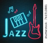 jazz music guitar and piano...   Shutterstock .eps vector #761513881