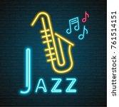 jazz saxophone yellow colour... | Shutterstock .eps vector #761514151