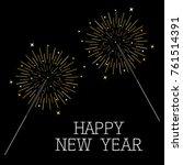 happy new year. bengal light... | Shutterstock .eps vector #761514391