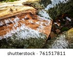 light white snow frost on a... | Shutterstock . vector #761517811