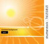 banner in sunshine | Shutterstock .eps vector #76151815