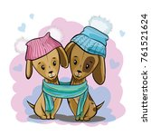 Two Brown Dogs In Winter...