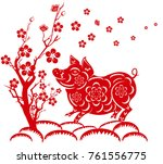 happy  chinese new year  2019... | Shutterstock .eps vector #761556775