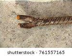 the rusty crowbar been left on...   Shutterstock . vector #761557165