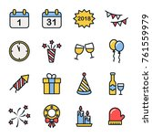 happy new year line icons set....