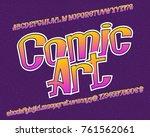 comic art typeface. artistic... | Shutterstock .eps vector #761562061