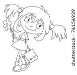 illustration of a smiling girl... | Shutterstock .eps vector #76156939