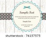 retro invitation card | Shutterstock .eps vector #76157575