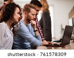 programmers cooperating at... | Shutterstock . vector #761578309