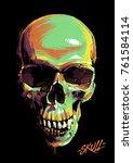 bright graffiti illustration of ...   Shutterstock .eps vector #761584114
