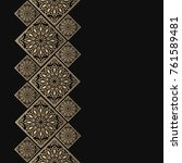 golden frame in oriental style. ... | Shutterstock .eps vector #761589481