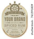 jamaican rum label   Shutterstock .eps vector #761591839
