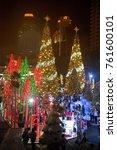 bangkok   thailand   november... | Shutterstock . vector #761600101