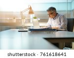 businessman working in office... | Shutterstock . vector #761618641
