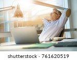 businessman in office relaxing... | Shutterstock . vector #761620519