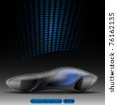 future car | Shutterstock .eps vector #76162135