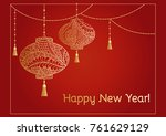 a new year background with... | Shutterstock .eps vector #761629129