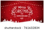 merry christmas and happy new... | Shutterstock . vector #761632834