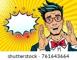 wow pop art male face.... | Shutterstock .eps vector #761643664