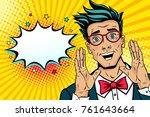wow pop art male face.... | Shutterstock .eps vector #761643664