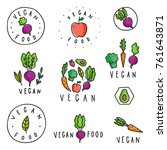 set of vegan food badges.... | Shutterstock .eps vector #761643871