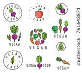 set of vegan food badges.... | Shutterstock .eps vector #761643871
