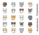 cute cartoon cats and dogs with ... | Shutterstock . vector #761644441