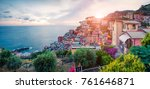first city of the cique terre... | Shutterstock . vector #761646871