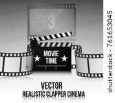 cinema vector poster design... | Shutterstock .eps vector #761653045