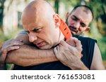 knife threat. kapap instructor... | Shutterstock . vector #761653081