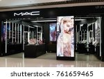 penang  malaysia   november 10  ... | Shutterstock . vector #761659465