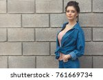 fashion woman in denim standing ... | Shutterstock . vector #761669734