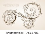 abstract pattern for design.... | Shutterstock .eps vector #7616701