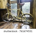 close up of bicycle with... | Shutterstock . vector #761674531