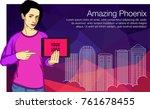 vector illustration of a girl... | Shutterstock .eps vector #761678455