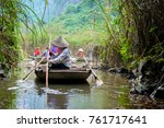 bamboo tourist boat in tam coc... | Shutterstock . vector #761717641