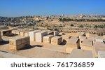 jerusalem israel 23 10 16 ... | Shutterstock . vector #761736859
