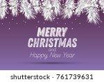 silver fir branch with neon... | Shutterstock .eps vector #761739631
